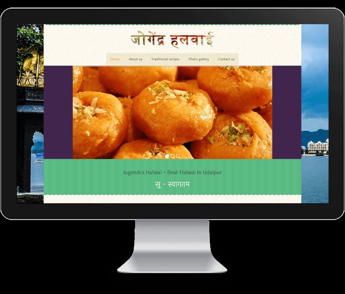 halwai caterers website designer