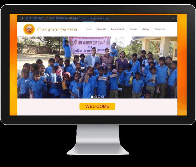 ngo organization web design