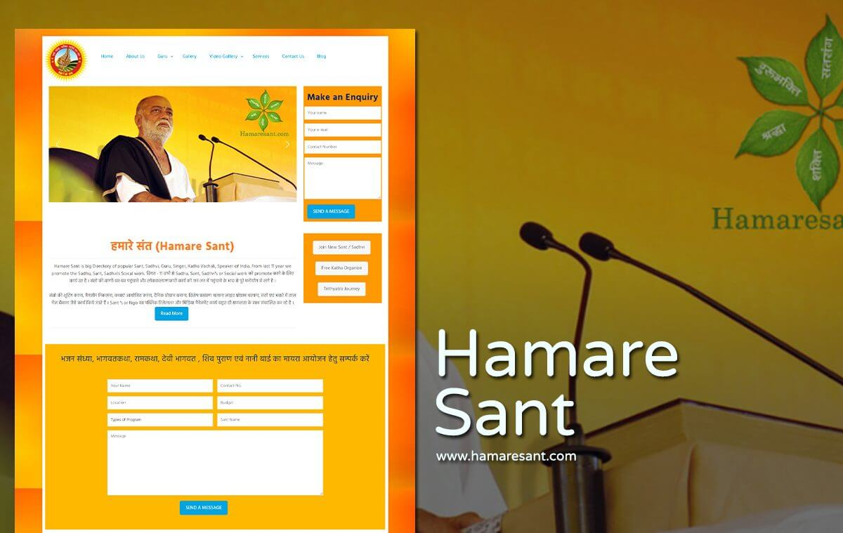 sant sadhvi website design