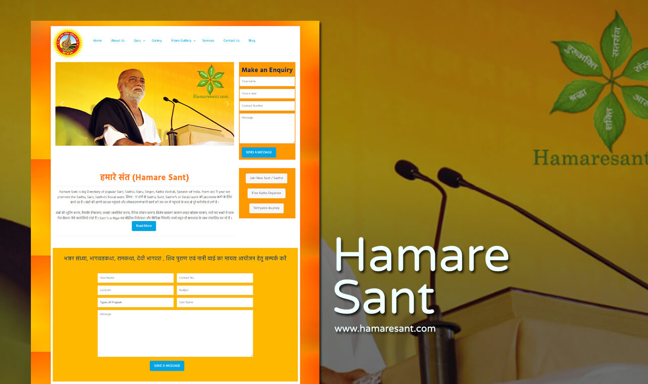 sant sadhvi website design