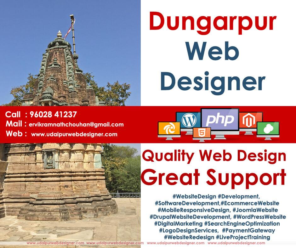 Web designer Dungarpur
