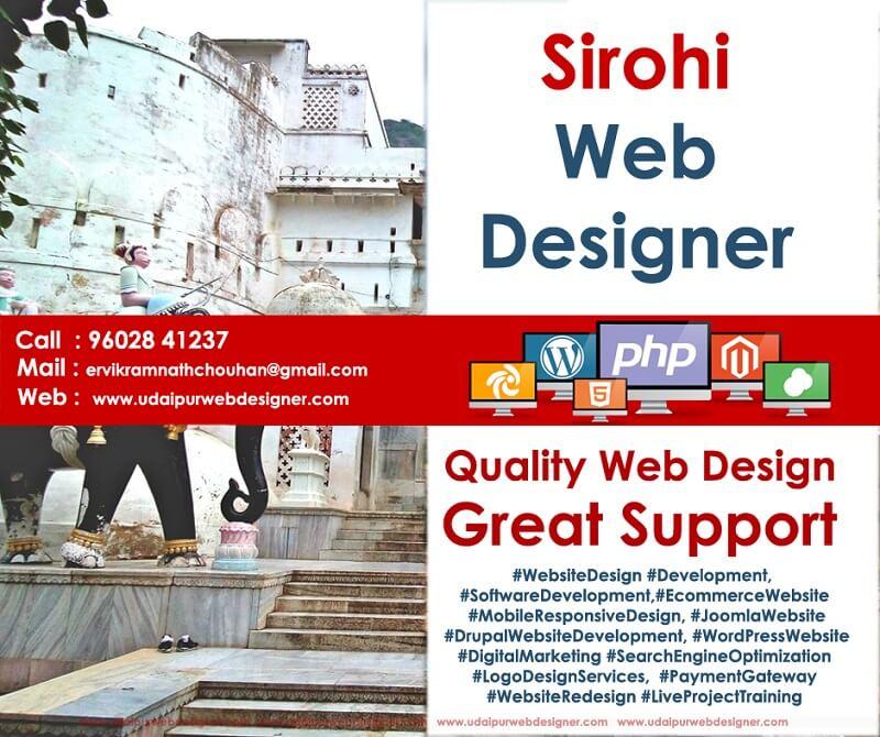 Web Designer Sirohi