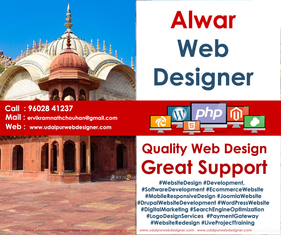 Web Design Alwar