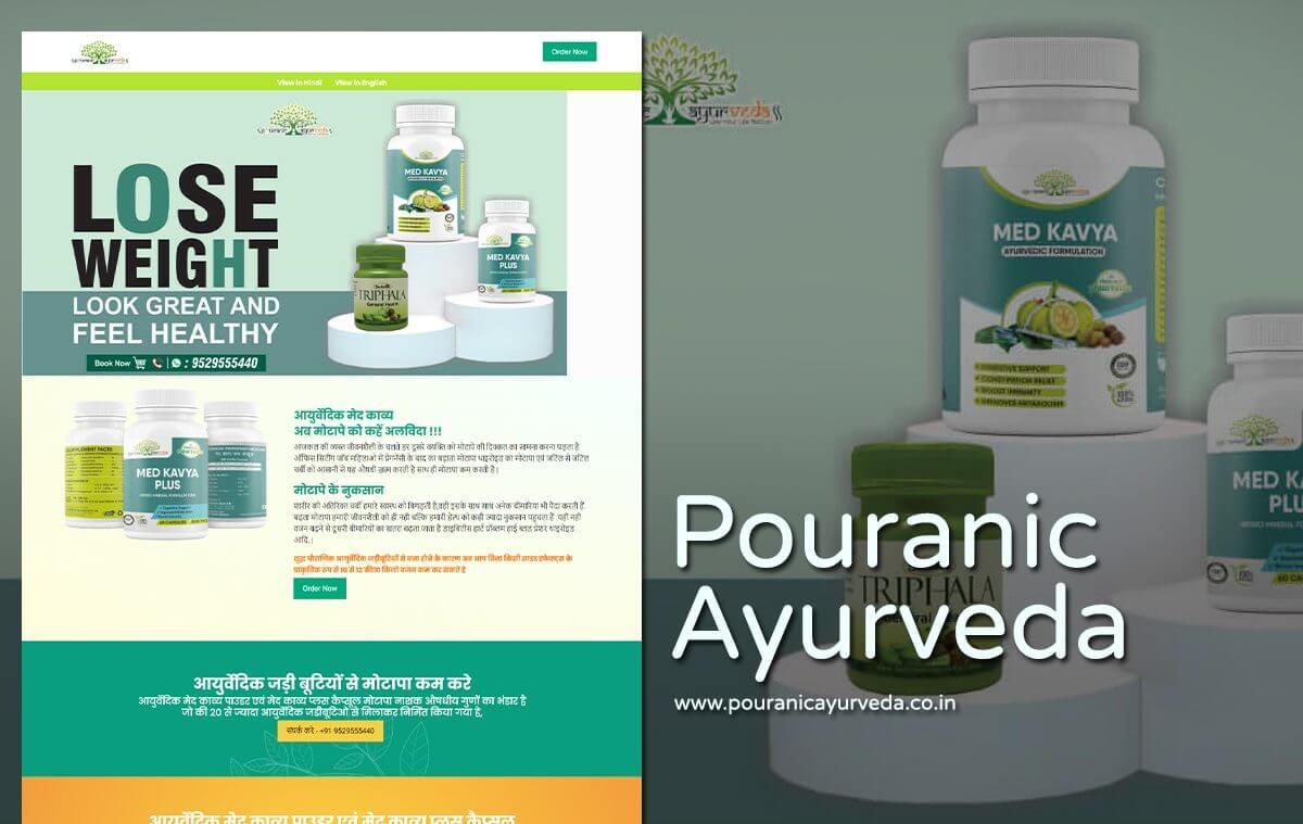 ayurveda product website design