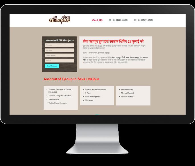 nonprofit organisation website design