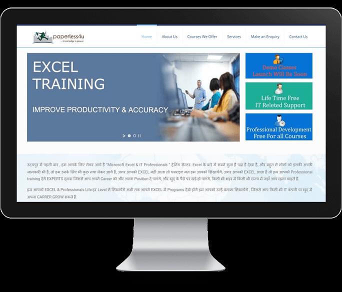 training center website design