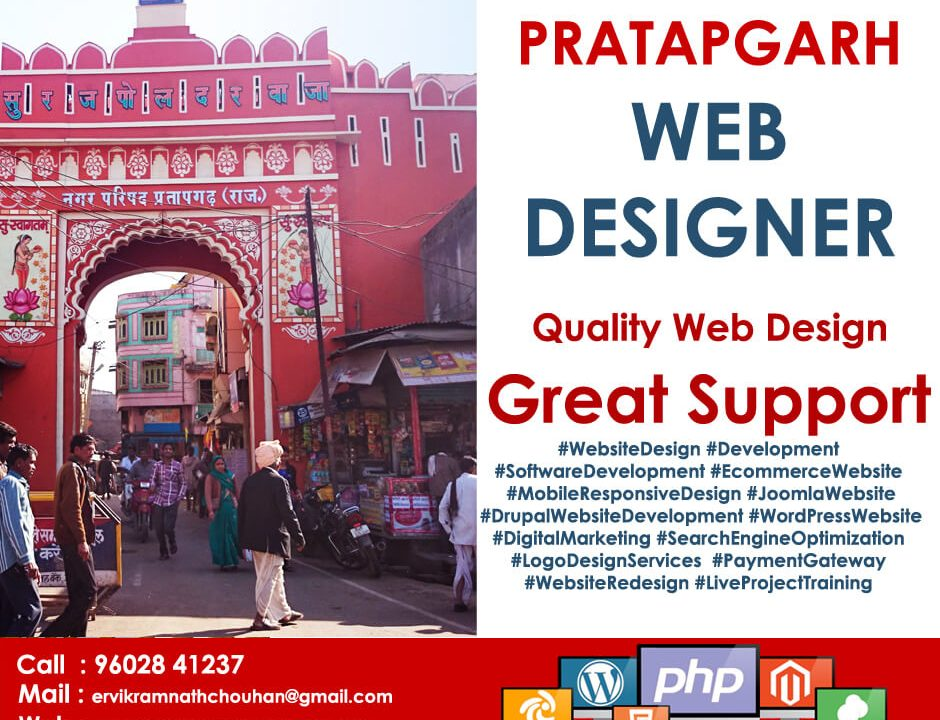 Web Designer Pratapgarh