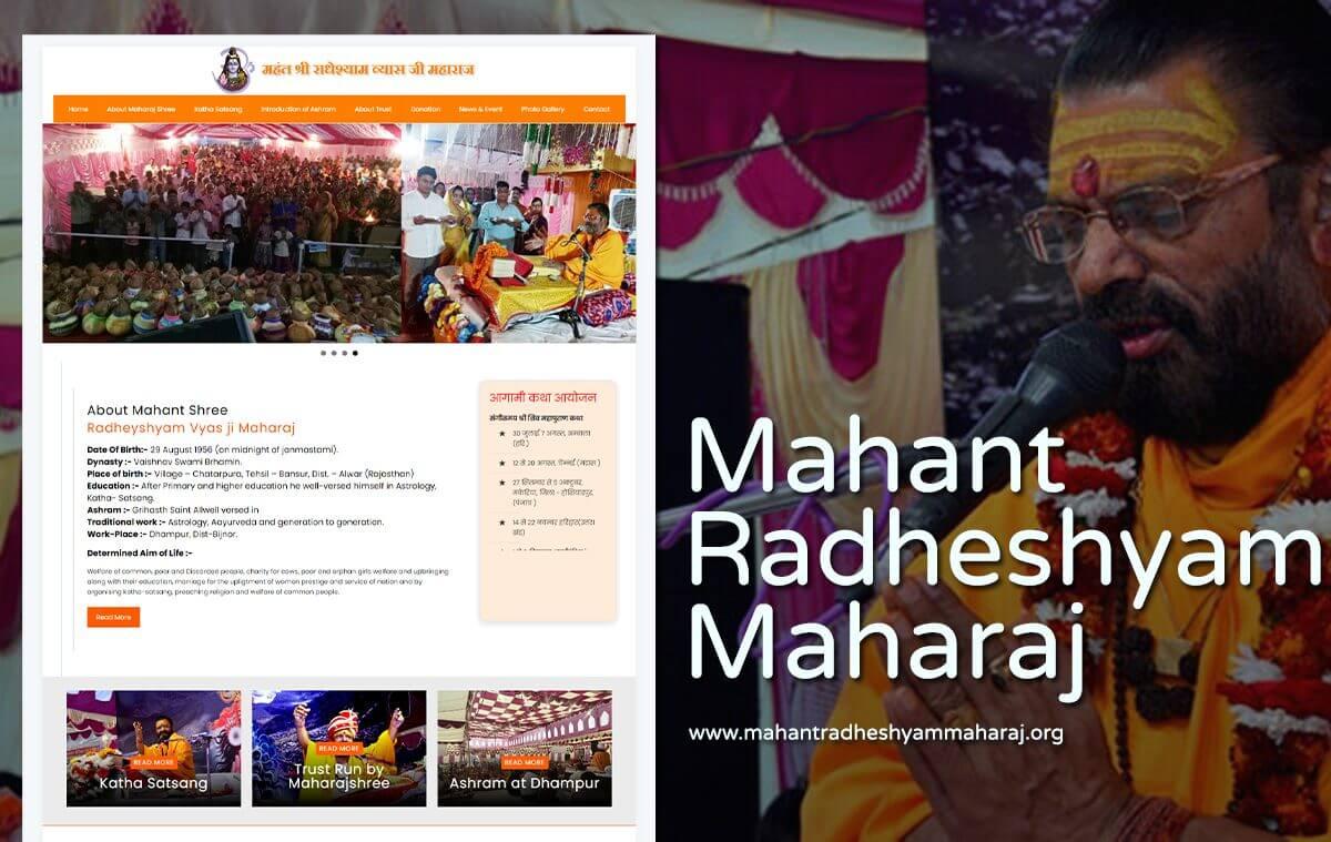 katha vachak website design