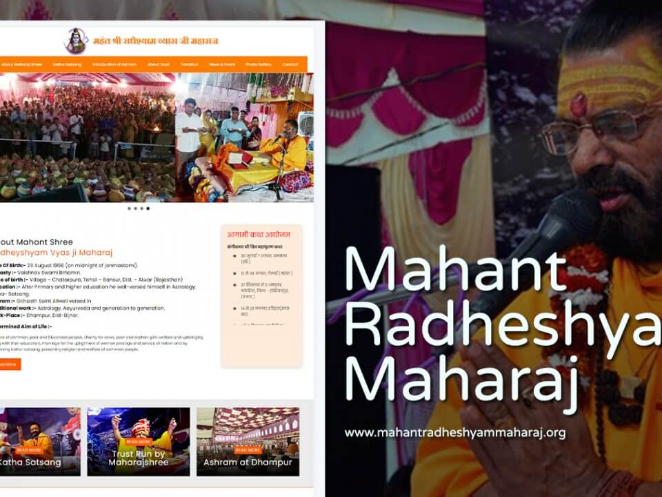 katha vachak website design