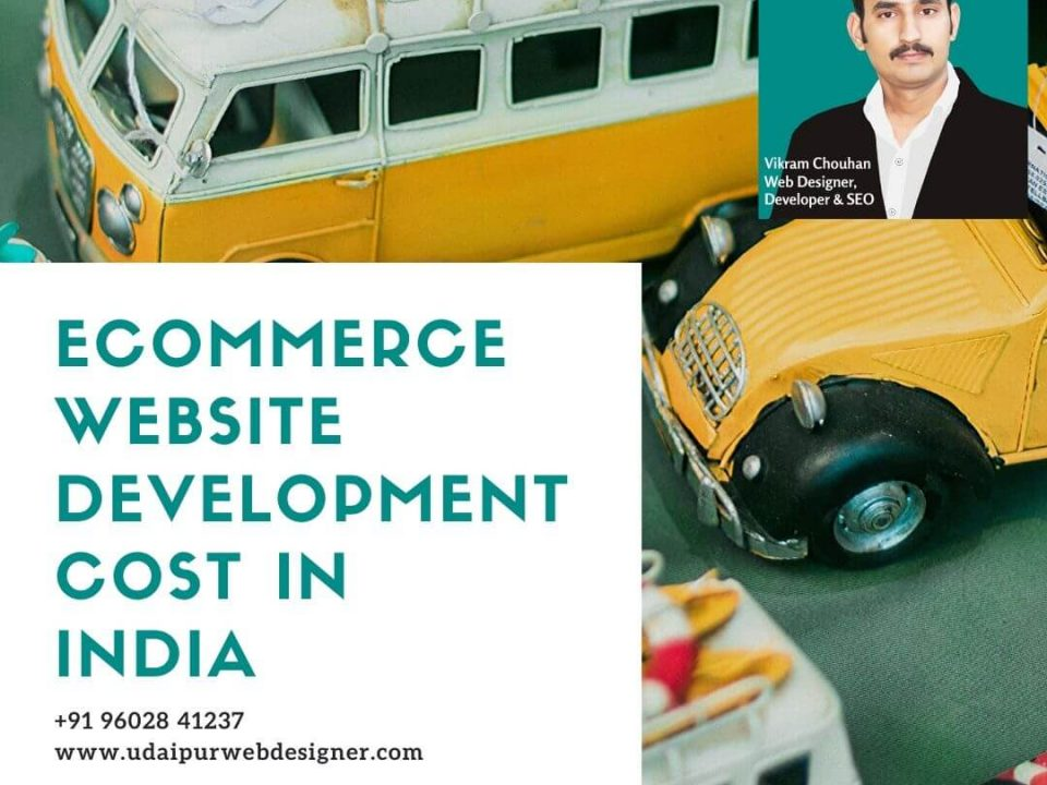 ecommerce website price in india