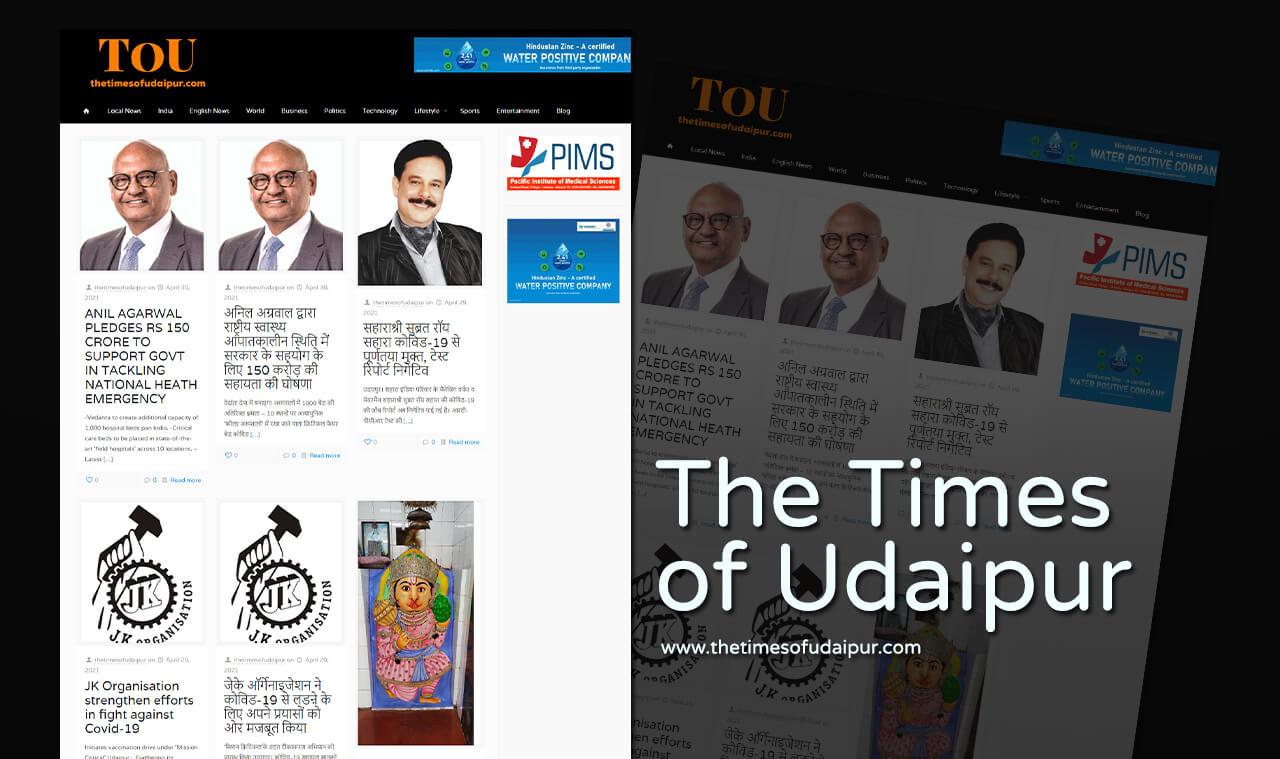 News Website Designers
