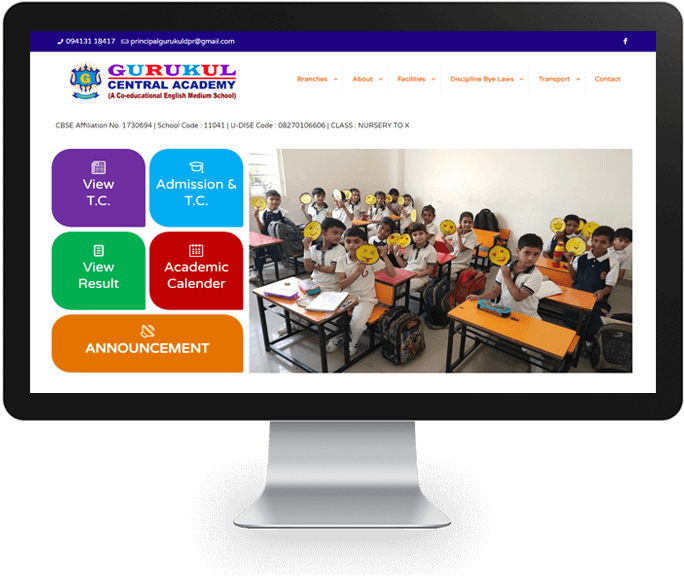 School Website Designer